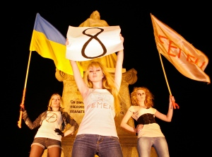 FEMEN_Calls_for_Sex-Boycott